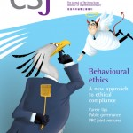 CSj_Cover_FEB (2)